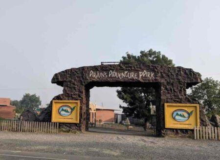 Arjun Adventure Park