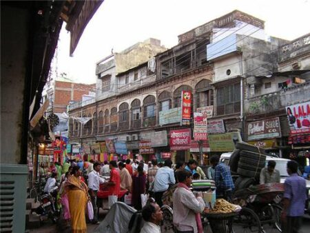 Aminabad Market